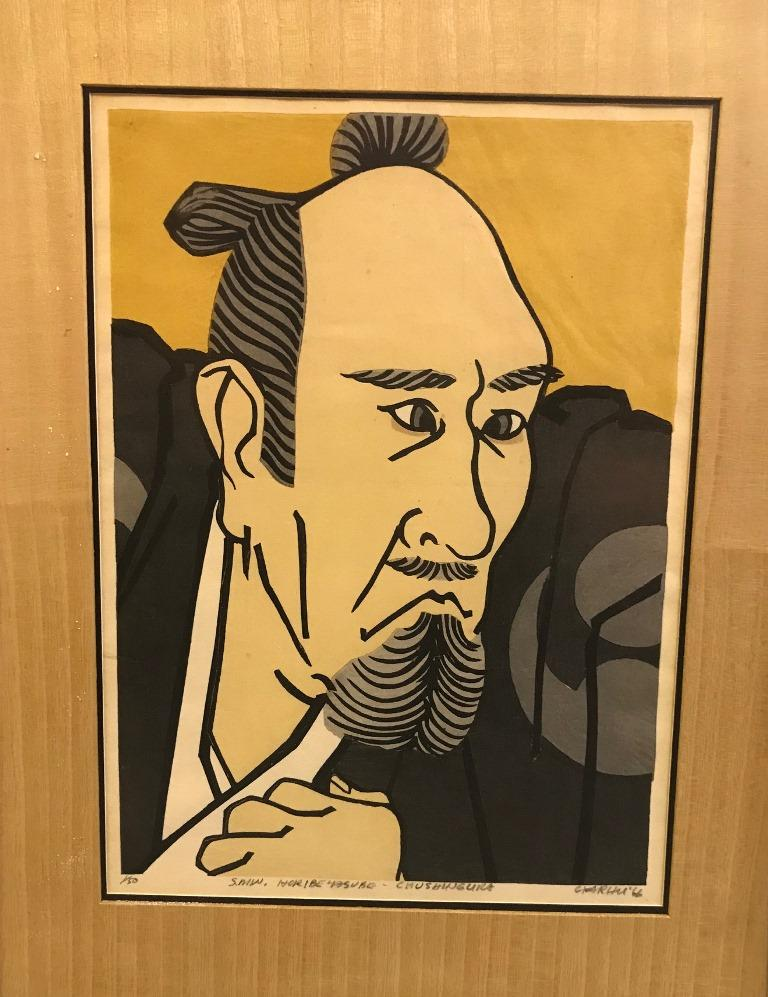 A whimsically designed and colored, woodblock portrait print by American master printmaker Clifton Karhu who lived in Japan for over 50 years. Karhu's work gained great esteem not only in Japan but worldwide. This limited edition print is signed,