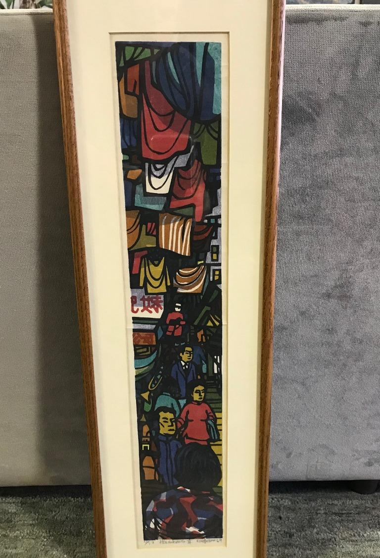 A uniquely designed or shaped and colored woodblock print by American master printmaker Clifton Karhu who lived in Japan for over 50 years. Karhu's work gained great esteem not only in Japan but worldwide. This limited edition print of a scene of a