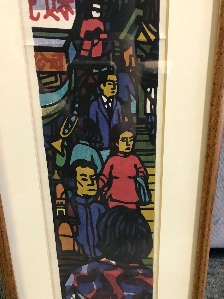 Showa Clifton Karhu Limited Edition Japanese Woodblock Print Hong Kong II, 1969 For Sale