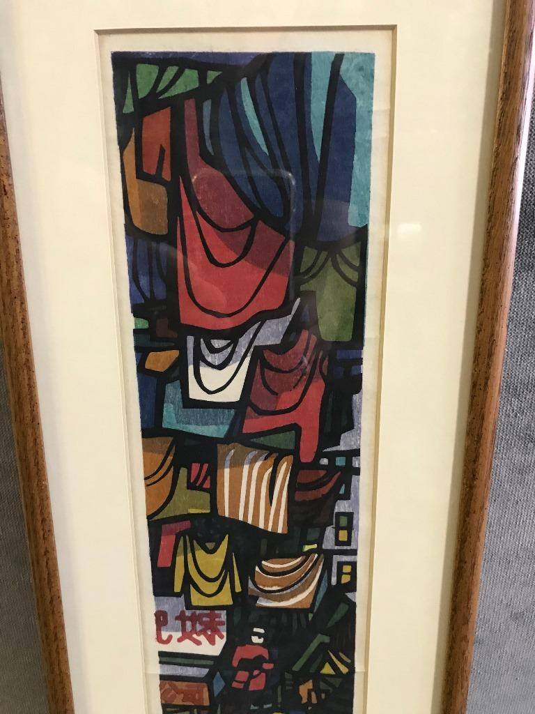 Clifton Karhu Limited Edition Japanese Woodblock Print Hong Kong II, 1969 In Good Condition For Sale In Studio City, CA