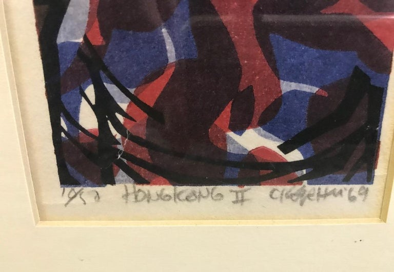 Paper Clifton Karhu Limited Edition Japanese Woodblock Print Hong Kong II, 1969 For Sale