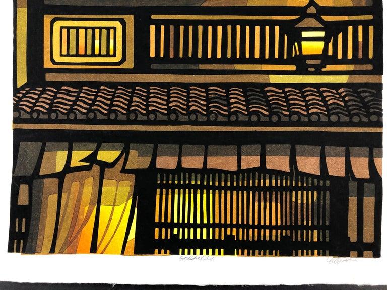 Gobancho, Japanese, woodblock print, limited edition, yellow, brown, green,night - Print by Clifton Karhu