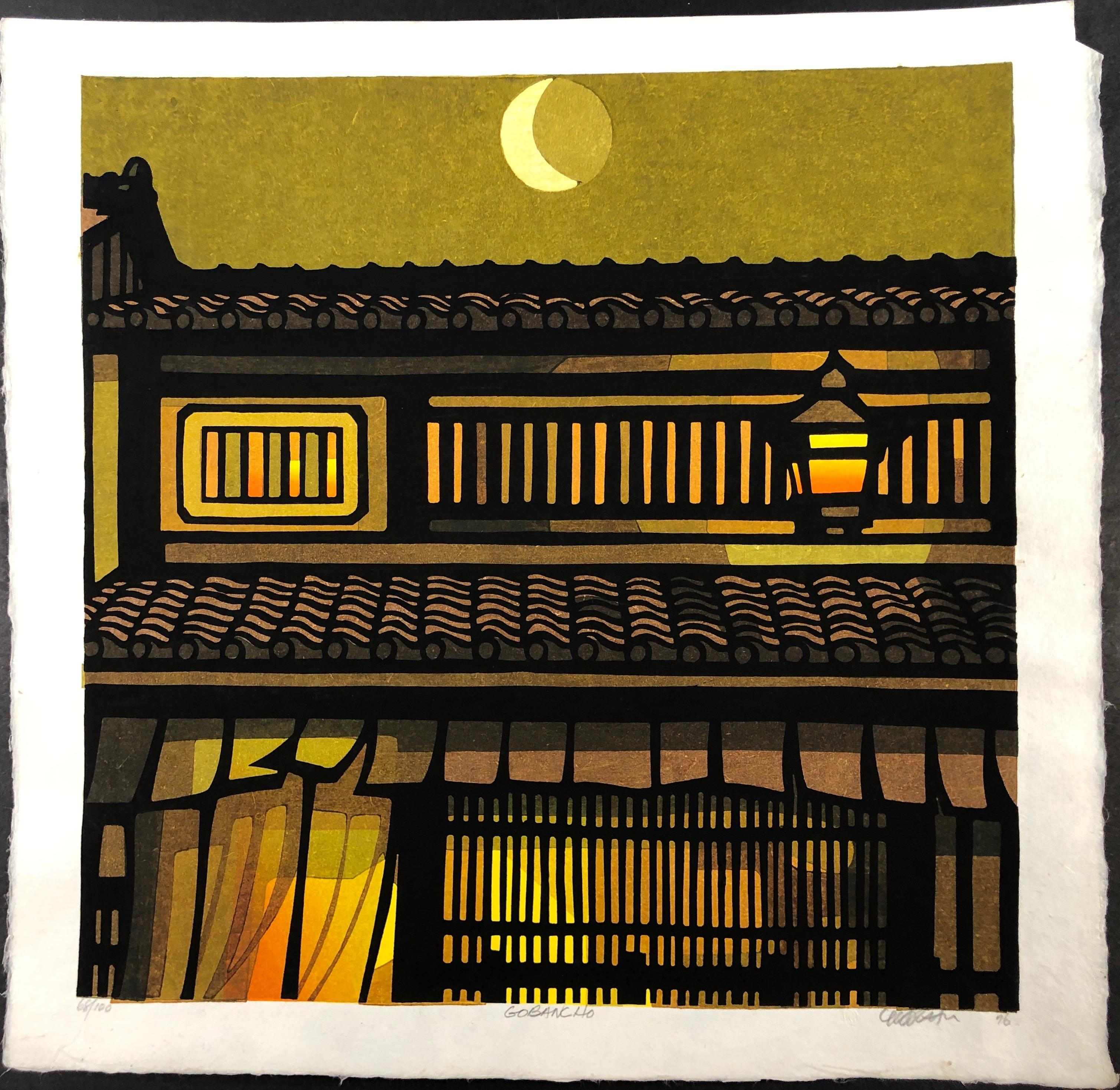 Gobancho, Japanese, woodblock print, limited edition, yellow, brown, green,night