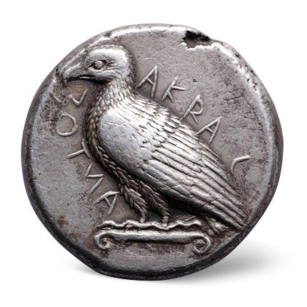 Greek Silver Tetradrachm Coin, 460 BC