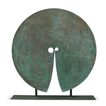 Harry Bertoia Gong Sculpture, 1970s