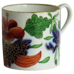 Coalport Coffee Can Porcelain Hand Painted Gilded Bold Imari Pattern, circa 1808