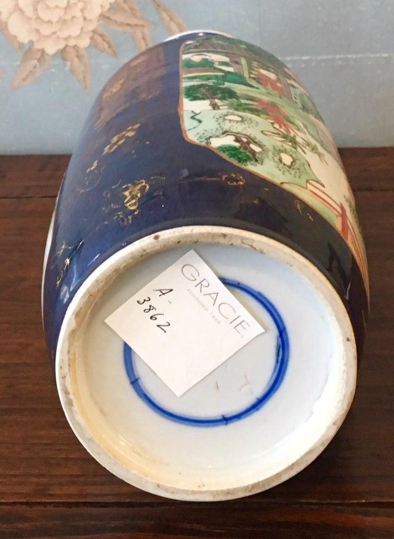 Cobalt Blue Vase For Sale 1
