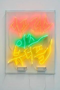 """Difference is Beautiful"" / neon signs, Taoism, language, Korea, English, light"