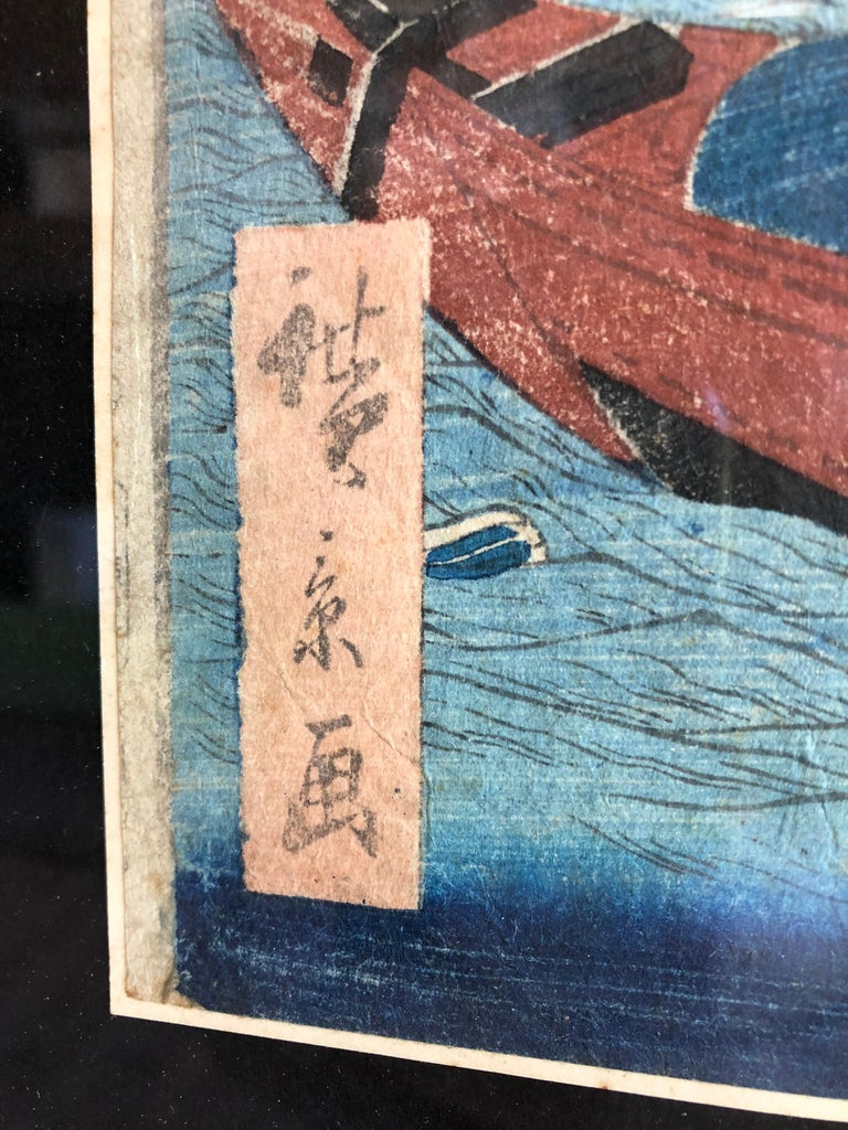 Collection of Japanese Wood-Block Prints, 19th Century For Sale 7