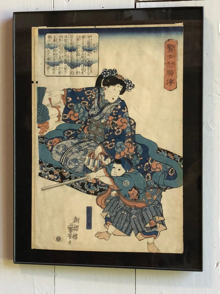 Collection of Japanese Wood-Block Prints, 19th Century For Sale 8