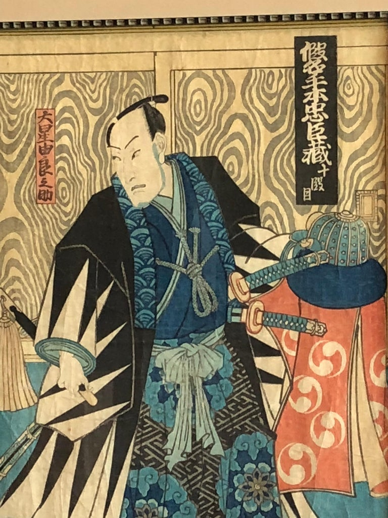 Edo Collection of Japanese Wood-Block Prints, 19th Century For Sale
