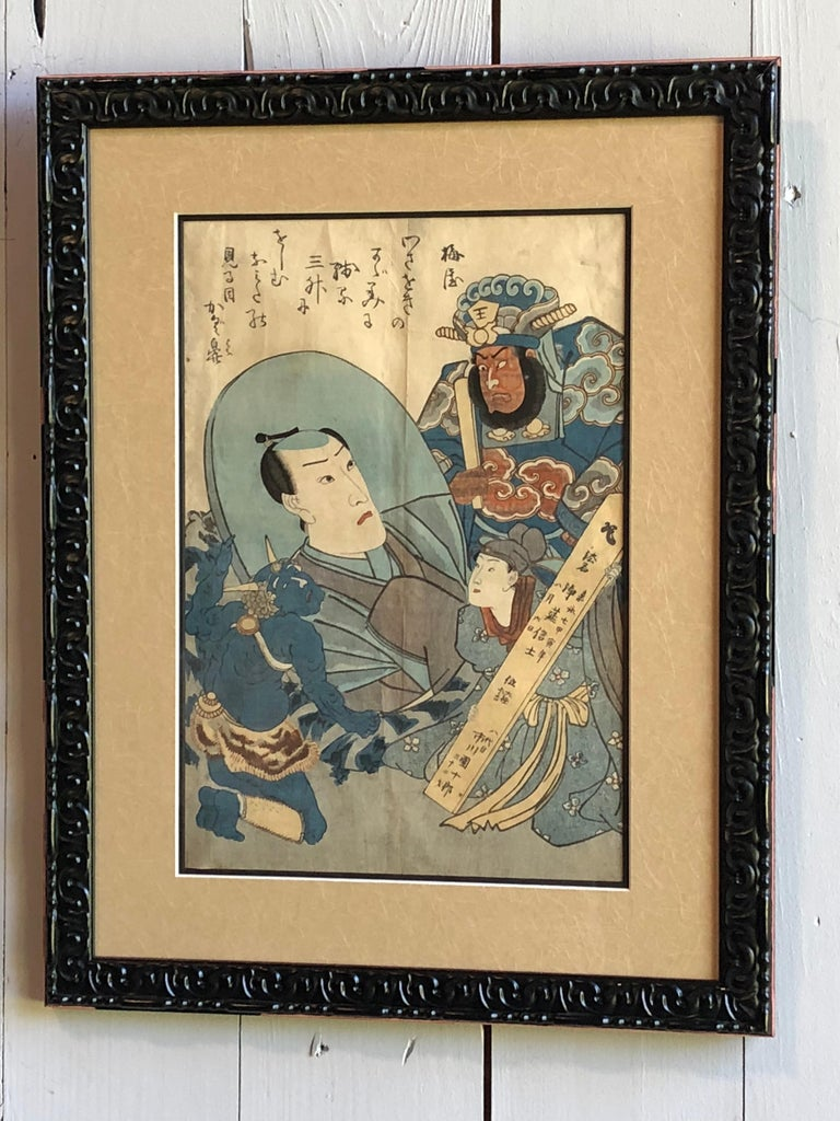 Collection of Japanese Wood-Block Prints, 19th Century For Sale 1