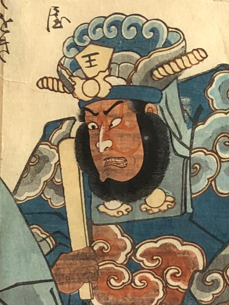 Collection of Japanese Wood-Block Prints, 19th Century For Sale 2