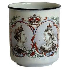Commemorative Queen Victoria Enamel Mug or Cup Diamond Jubilee 1837-1897
