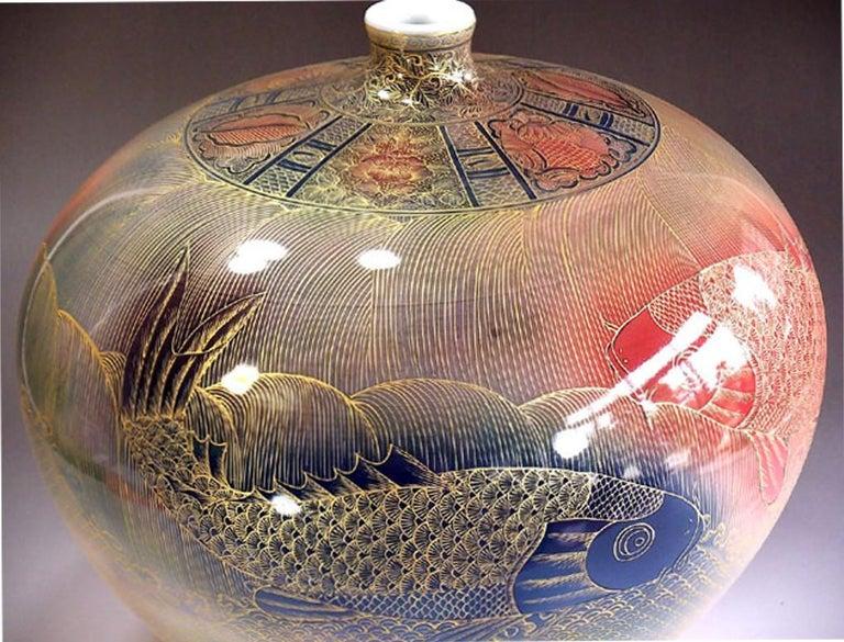 Japanese Contemporary Gilded Red Blue Large Porcelain Vase by Master Artist For Sale