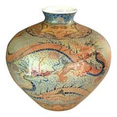 Contemporary Green Orange Gold Porcelain Vase by Japanese Master Artist