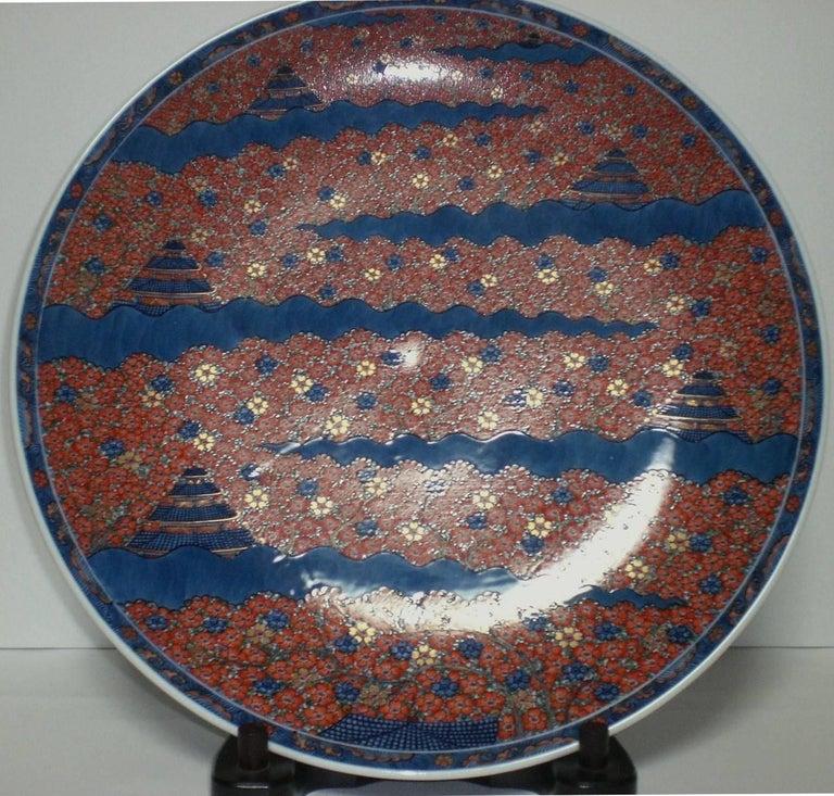 Large Japanese Porcelain Centerpiece Green Blue by Master Artist (1931-2009) For Sale 2