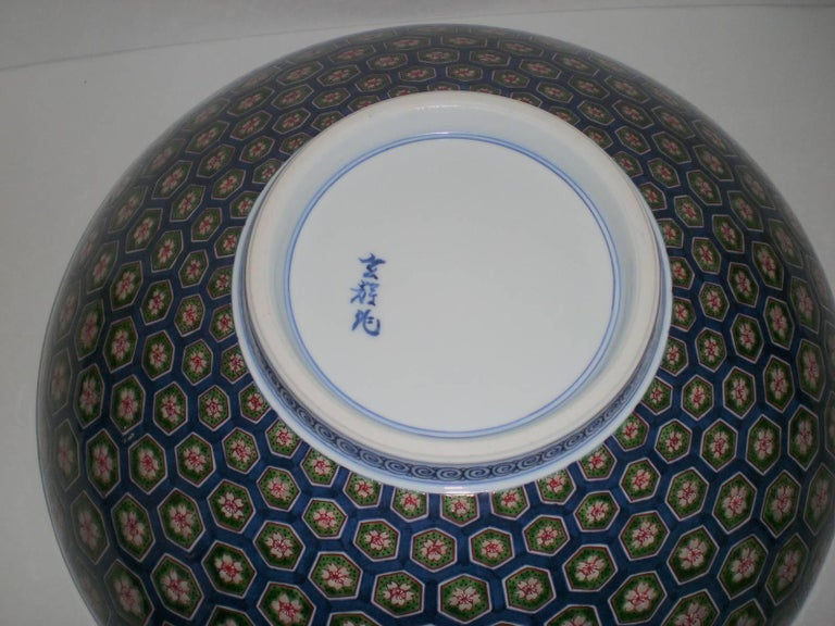 20th Century Large Japanese Porcelain Centerpiece Green Blue by Master Artist (1931-2009) For Sale