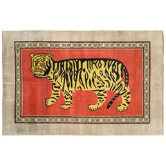 Contemporary Handmade Pictorial Accent Rug of a Tiger