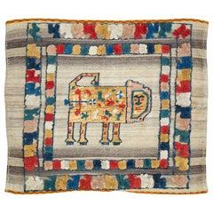 Folk Art Persian Rugs