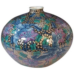 Contemporary Imari Gilded Decorative Porcelain Vase by Japanese Master Artist