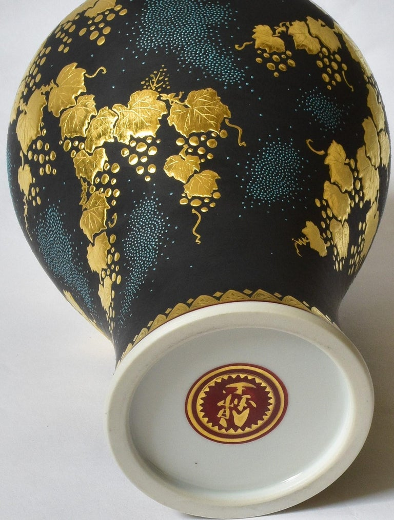 Contemporary Japanese Blue Black Gold Porcelain Vase by Kutani Master Artist For Sale 2