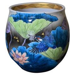 Contemporary Japanese Blue Green Black Porcelain Vase by Master Artist