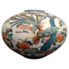 Contemporary Japanese Blue Green Orange Porcelain Vase by Master Artist