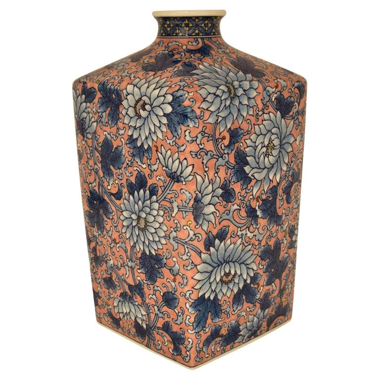 Blue Orange Porcelain Vase by Contemporary Japanese Master Artist