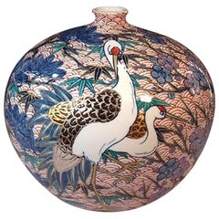 Contemporary Japanese Blue Red Gilded Porcelain Vase by Master Artist