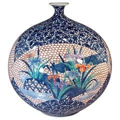 Contemporary Japanese Porcelain Vase by Master Artist, Blue Red