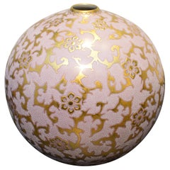 Contemporary Pink Pure Gold Porcelain Vase by Japanese Master Artist