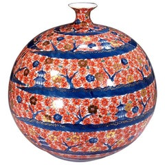 Contemporary Japanese Red Blue Porcelain Vase by Master Artist