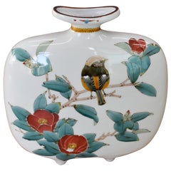 Contemporary Kutani Decorative Porcelain Vase by Japanese Master Artist