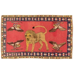 Contemporary Persian Pictorial Souf Accent Rug in the Style of Gabbeh Lion Rugs
