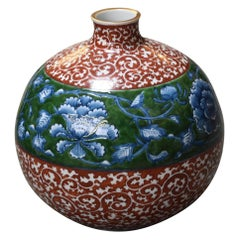 Contemporary Red Blue Green Porcelain Vase by Japanese Master Artist