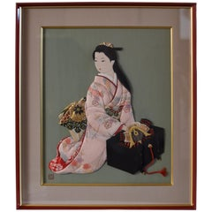 Contemporary Traditional Japanese Silk Brocade Handcrafted Decorative Art
