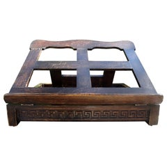 Continental Book Stand with Greek Key Design