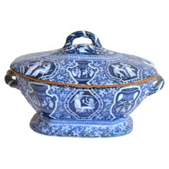 Copeland Neo-classical Greek Pattern Blue Sauce Tureen & Cover