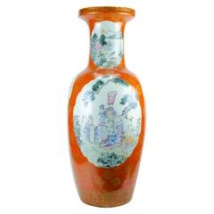 Coral Ground Enameled Porcelain Vase