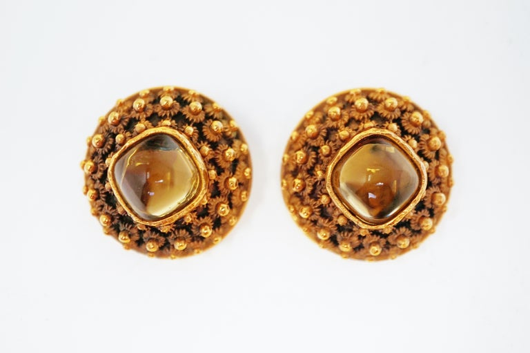 Modernist Crown Trifari Gilded Brutalist Statement Earrings, Signed, circa 1960 For Sale