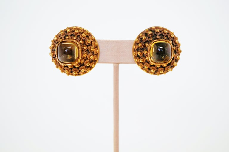 Crown Trifari Gilded Brutalist Statement Earrings, Signed, circa 1960 For Sale 3
