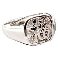 Custom Chinese Character Fortune Luck Happiness 18K Gold Solid Signet Men's Ring