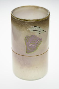 Dale Chihuly Early 1979 Signed Navajo Blanket Series Glass Cylinder Unique