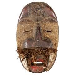 """Dan Guéré"" African Tribal Art Mask Sculpture from Ivory Coast, 20th Century"