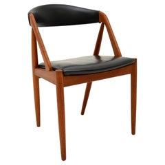 Danish Teak Side / Dining / Desk Chair by Kai Kristiansen