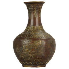 Dated 1937 Antique Chinese Bronze Figural Vase Marked Base China