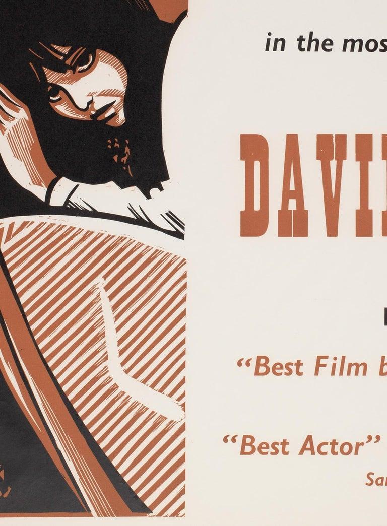David and Lisa 1963 Academy Cinema UK Quad Film Poster, Strausfeld For Sale 1