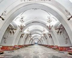 Arbatskaya Metro Station, Moscow, Russia