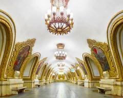 Kiyevsskaya Metro Station (east), Moscow, Russia